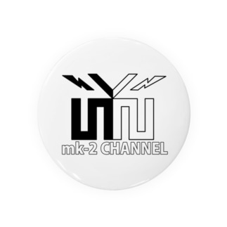 mk-2 CHANNEL 缶バッジ