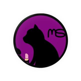 パ紋No.3252 MS Badges