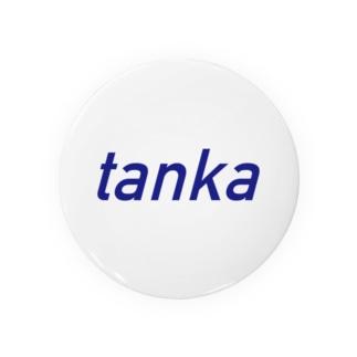 tanka(文字) 缶バッジ