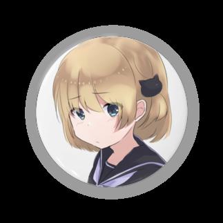 ハラマスコーイ・ウイハラのきんのういちゃん缶バッチ Badges