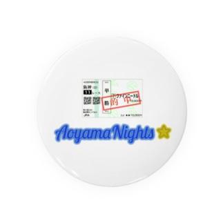 青山Nights的中シリーズ Badges