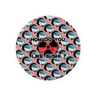 how do you like sushi? Badges