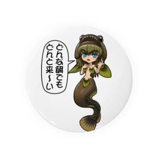 SDダボ~ンヌ Badges