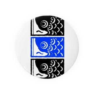 こいのぼり 青 Badges