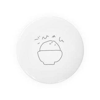 marumarium∵のごひゃん Badges