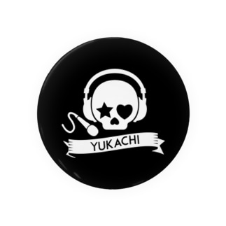 YUKACHI缶バッヂ! 缶バッジ