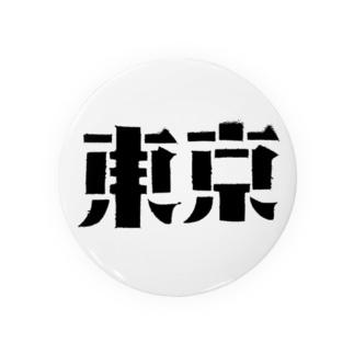Tokyo Badges