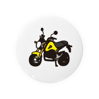 GROM YELLOW Badges