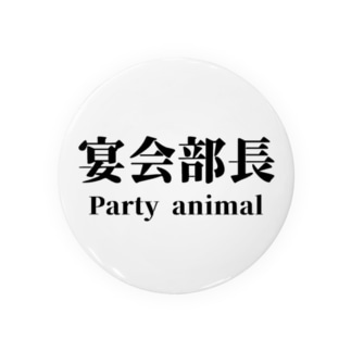 宴会部長 Party animal Badges