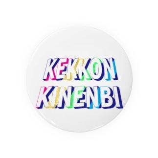 KEKKON KINENBI Badges