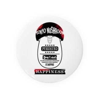 東京マッシュルーム(PIMOKINO) 缶バッジ