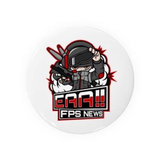 新ロゴ「EAA(いぇあ)軍曹(仮)」 v2 Badges
