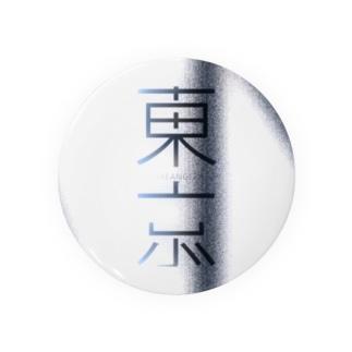 東京 -STREANGERS- Badges
