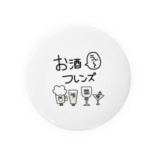 お酒フレンズ Badges