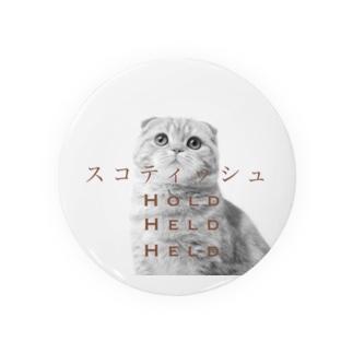holdの過去形 過去分詞形カンニング用 Badges