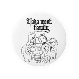 嫌だモッシュ家族 Badges