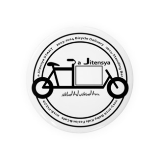 a Jitensya Badges