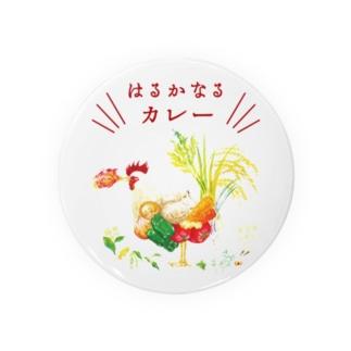 カレー屋 移転記念 Badges