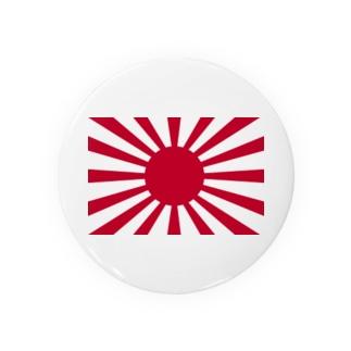 旭日旗グッズ Badges