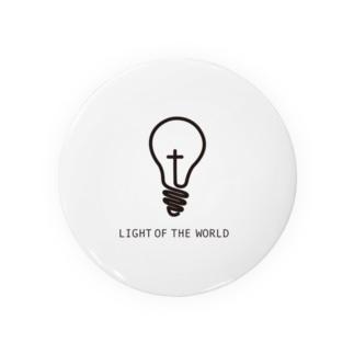 世界的光(黑) Badges