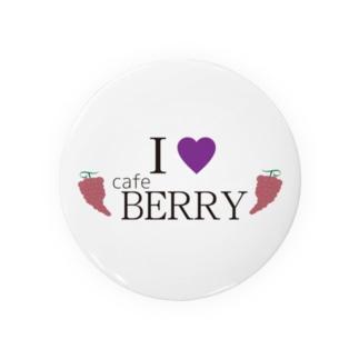 I LOVE CAFE BERRY Badges