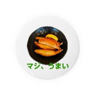 マジ、美味い、鶏皮餃子 缶バッジ
