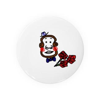 紳士なおサルです Badges