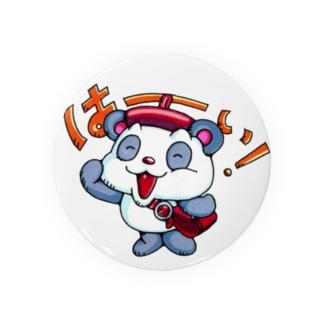 えし:ねこくま (^O^)/ ばっチ Badges