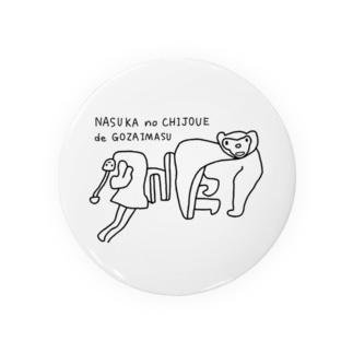 ナスカの地上絵でございます Badges