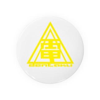 デンタクのやつ Badges