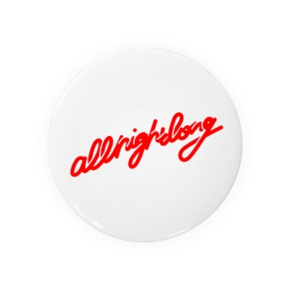 all night long -red- Badges