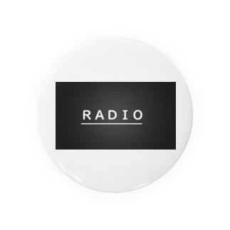 ラジオ 深夜 受験勉強 Badges