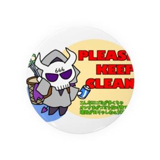 悪魔めさのゴミ共一掃プロジェクトアイテム Tin Badge