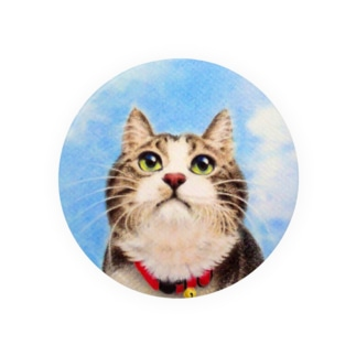 ATELIER KINAの「同じ空を見てる」 Badges