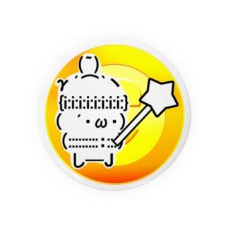 ひさしAppグッズ Badges