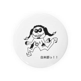 ロンパサイコパス君グッズ(モノトーン) Badges