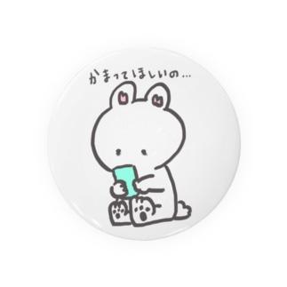 スマホ中毒うさぎ Badges