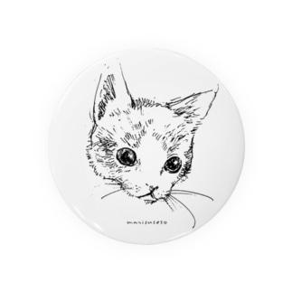 a cat. Badges