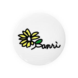 banriマーク Badges