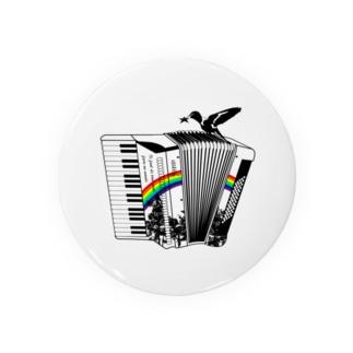 Accordion/BK Badges