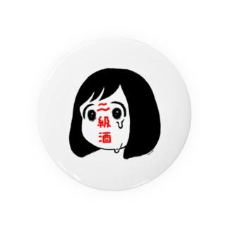 二級酒ちゃん Badges