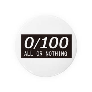 All or Nothing  0/100 Badges