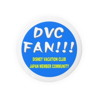 DVC FAN!!! Badges