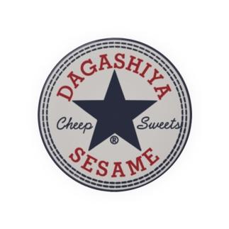 駄菓子屋セサミ Badges
