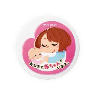 マタニティ Badges