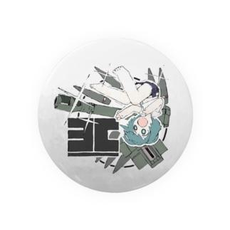 155mm榴弾砲 Badges