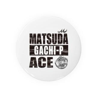 MATSUDA ACE ver2 Badges