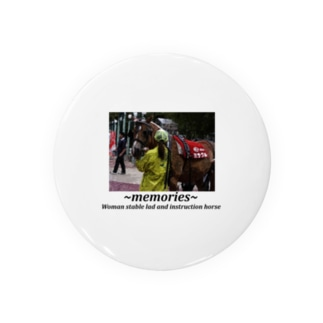 競馬イラスト 女性厩務員と誘導馬 Badges