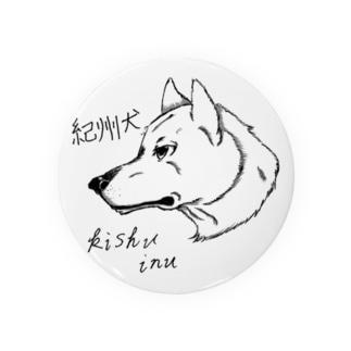 イケメン日本犬 紀州犬 Badges