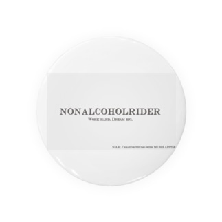 NONALCOHOLRIDER simple Badges